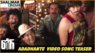 Adadhante Video Song Teaser || Rogue || Ishan, Mannara Chopra, Puri Jagannadh || Shalimarcinema