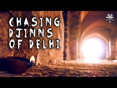 Chasing Djinns of Delhi | Haunted Feroz Shah Kotla Fort | Documentary