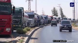 """""""الطاقة"""": توقف عمليات نقل النفط الخام من العراق يومين بسبب الاحتجاجات (6/10/2019)"""