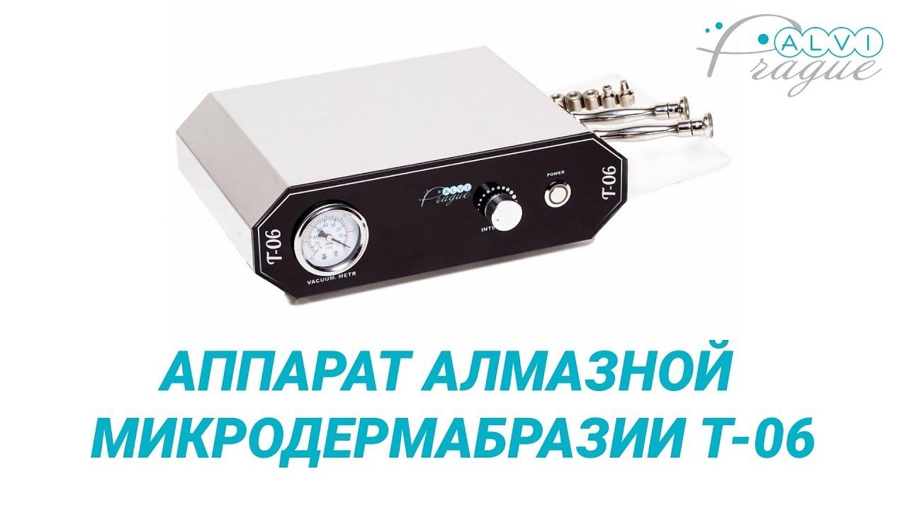 Аппарат для алмазной микродермабразии