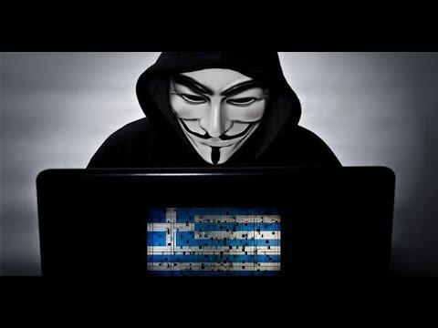 Οι Anonymous ξαναχτύπησαν (Anonymous Heckers hack in Greece)