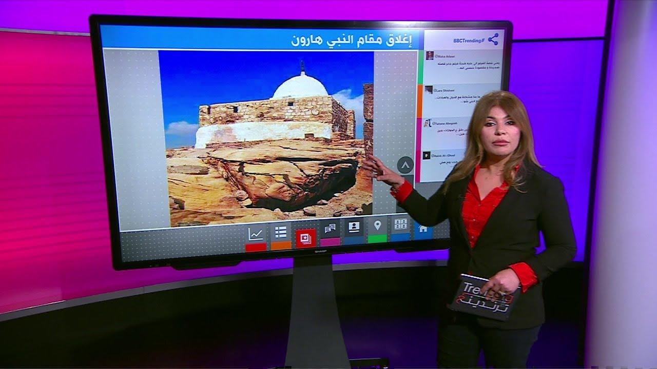 الحكومة الأردنية تغلق مقام النبي هارون بعد انتشار فيديو لسياح يؤدون طقوسا بداخله