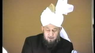 Dars ul Quran - No 47 (English)