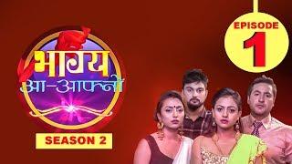 Bhagya Aa Aafno   भाग्य आ आफ्नो  Season 2  Part 1  Ramailo TV HD