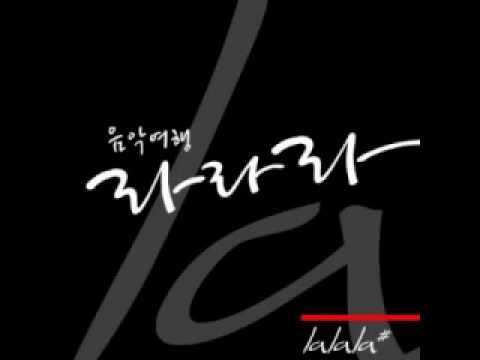 Music Travel La La La Vol.8 - 03.Knockin On Heaven's Door (Won Young Chung Band)