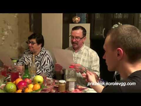 Сценка песня переделка Ваше благородие смешные мини сценки корпоратив - Простые вкусные домашние видео рецепты блюд
