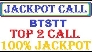 #Double Profit BTSTT CALL  || intraday tips || best stock for 2020
