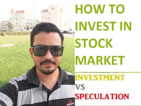 How to invest in stock market in Urdu, Investment VS Speculation