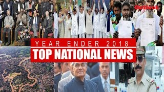 The Year That Was: The Most Talked-About National News Stories Of 2018