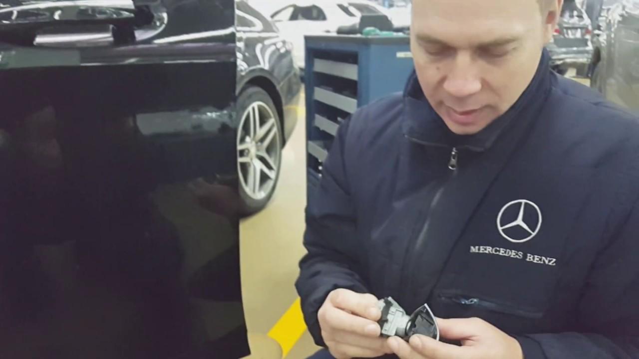 Как открыть двери Mercedes Benz W222 W217 W205 W213 S Class GLE E Class C Class и так далее.