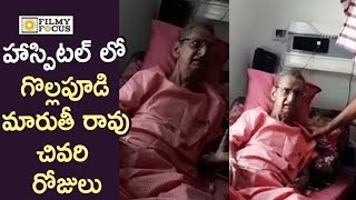 Gollapudi Maruthi Rao Last Days in Hospital
