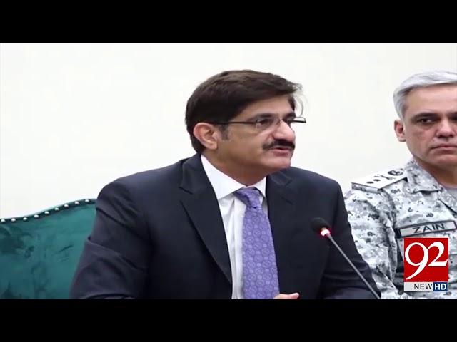 Karachi: CM Sindh meets National Security Delegation   17 Oct 2018   92NewsHD