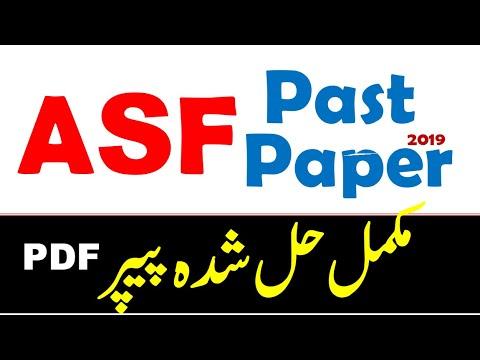 NTS PPSC FPSC
