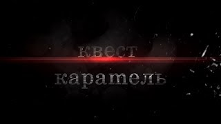 "Мини - Сериал ""История Одного Маньяка"" 5 серия"