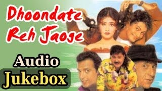 Dhoondte Reh Jaoge - All Songs - Amar Upadhyay - Shammi Kapoor - Udit Narayan - Alka Yagnik
