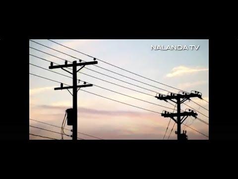 Rural Electrification Corporation (REC).mp4
