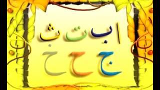 nasyid alif ba ta