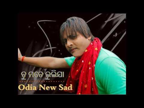 Tu Mate Bhulija-Odia New Best Dhoka Song Dj Remix-2017 by Dj Tufan