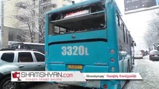 Երևանում բախվել են N9 երթուղին սպասարկող տրոլեյբուսը և N259 երթուղին սպասարկող մարդատար ավտոբուսը