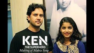 mahia-ken-the-super-hero-making-javed-ali-kabita-mukherjee-director---amitmajumder