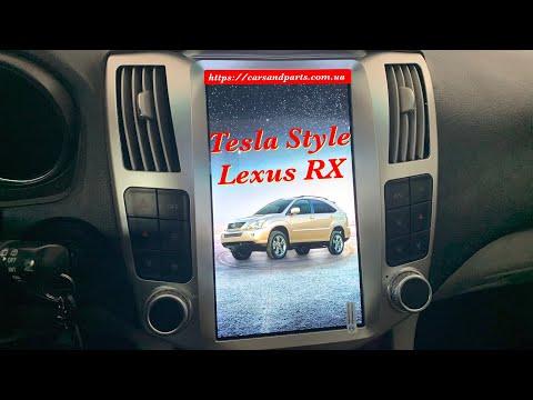 Обзор магнитолы Tesla Style Lexus RX300/330/350/400h 2003-2009