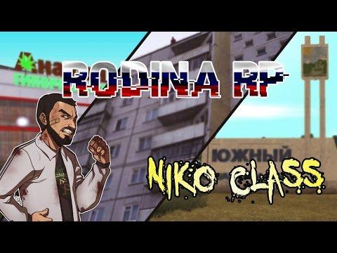 Видео Гранд казино онлайн вход казахстан
