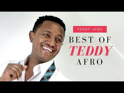 Teddy Afro New - Sile Fiker | ስለ ፍቅር | (Tikur Sew Album)
