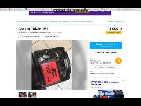 Авито Фейковые объявления По какой цене продать КАК и для чего занижают цены