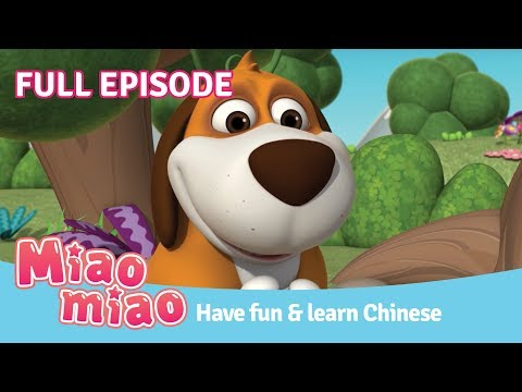 Miaomaio Full Episode 9 | Cartoons for Kids & Chinese for Kids 30 min