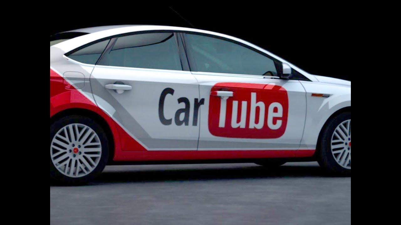 Car Youtube: Introducing CarTube