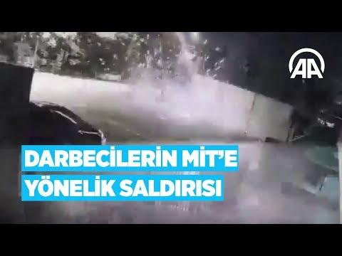 【トルコクーデター映像】こんな真近で銃撃戦が行われているなんて…