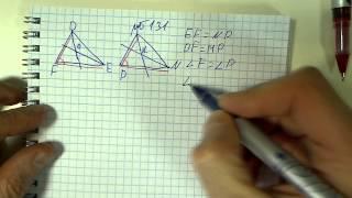 Геометрия, Атанасян, задача 131