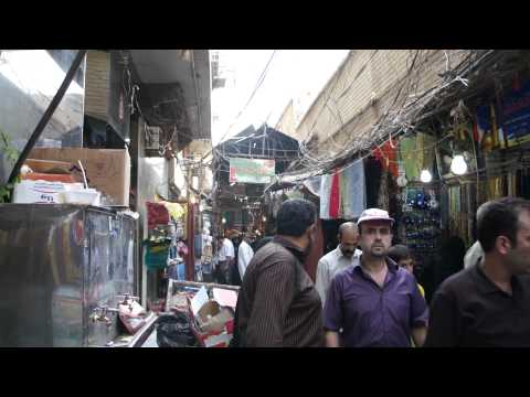 The streets of Iraq - Kerbala