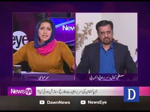 NewsEye - 26 March, 2018 - Dawn News