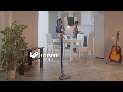 Обзор и тест Вертикальный пылесос КТ 506 Kitfort - YouTube
