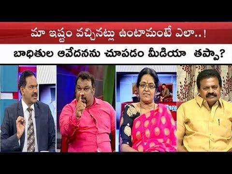 నిజాలు చూపిస్తే మీడియాకు సంకెళ్లా..? | Debate On Pawan Kalyan Tweets Against To Media | TV5 News