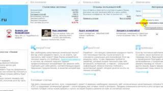 Пассивный заработок в Интернете на написании статей без вложений