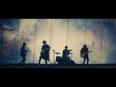 センチミリメンタル 『星のあいだ』 Music Video