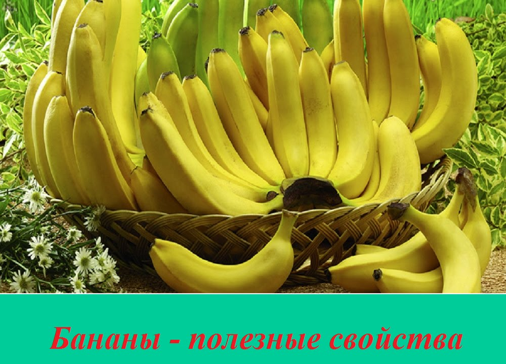 bananele în vene varicoase nu pot)
