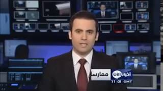 ISIS Rape Women الدواعش: جهاد نكاح جماعي في الموصل بعد عيد الفطر