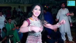 Mehak Malik Chikne da chola Yasir khan in Sargodha   YouTube