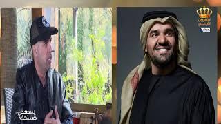 برنامج يسعد صباحك | تقرير عبدالرحمن شديفات مع الفنان بشار السرحان