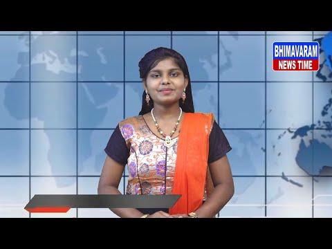 Bhimavaram News Time Bulten || 16-11-2020