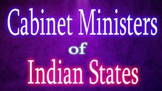 Cabinet Ministers of India- Current Affairs / GK Booster December 2018