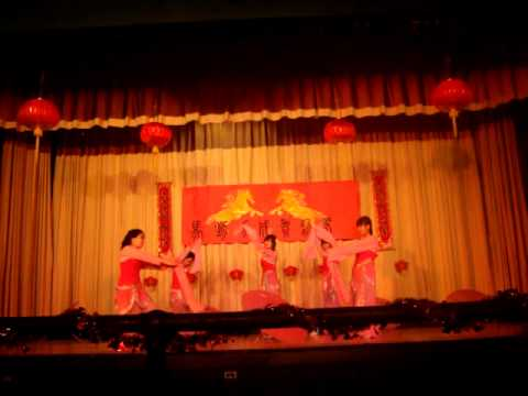 2014 Thomas Kelly High School Chinese New Year