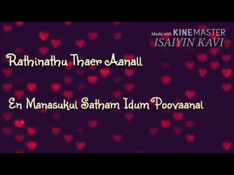 Tamil Love Song | Kai Thatti Thatti from Jodi | Music - A.R.R |