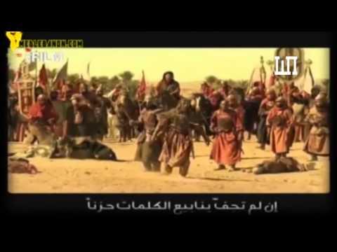 Битва при Кербале Господина мучеников Имама Хусейна(а)