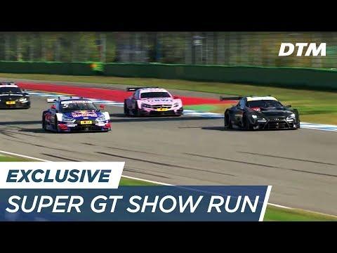 DTM/Super GT - Show Run 2 - RE-LIVE (German) - DTM Hockenheim Final 2017