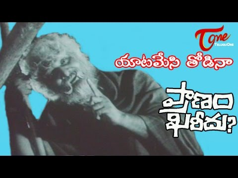 Pranam Khareedu Telugu Movie Video Songs