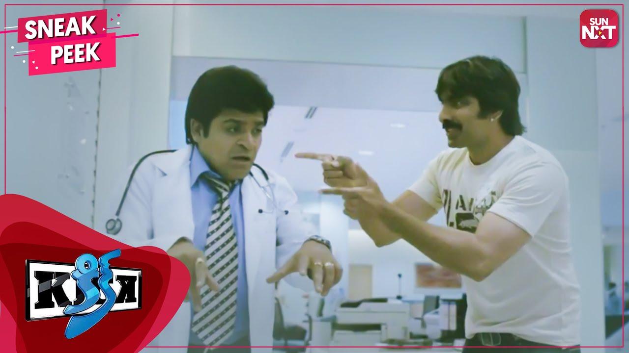 'You are Doctor I'm Patient'   Kick   Best Comedy Scene   Ravi Teja   Ileana   Full M